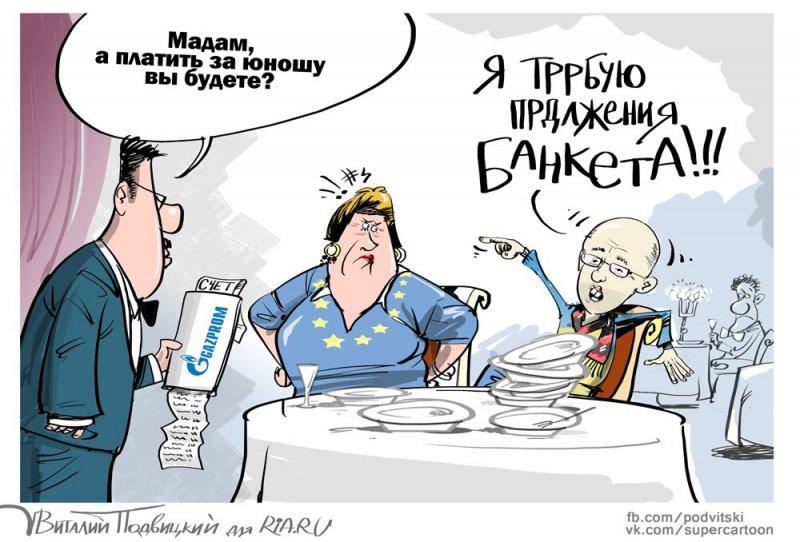 Киев в панике
