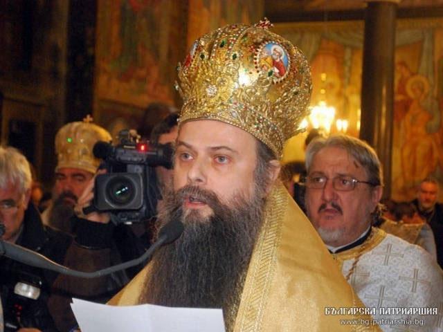 Болгарский митрополит пожертвовал свои часы Rolex церкви на оплату счета за электричество