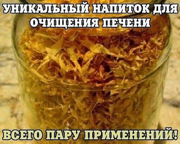 Восстановить печень после праздников.
