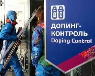 В МОК признали провал дела с мельдонием и Россией — СМИ