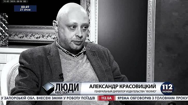 От жителей Закарпатья требуют: Если патриот Украины – носи футболку «Орбан — ***ло»