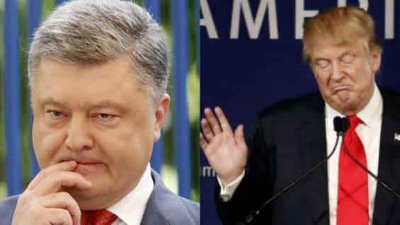 Хочешь увидеть Трампа — плати: во сколько депутатам Украины обошелся билет на инаугурацию