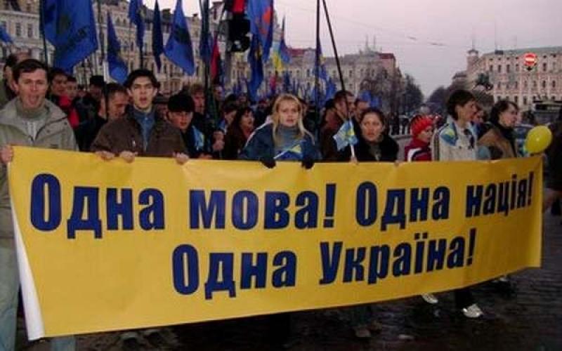 Школьники Донбасса отвергают мову и лживую историю