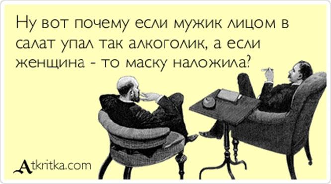 pozvolila-vse-seks-vkontakte