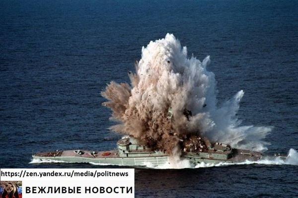 Так провожают пароходы: Российский Су-30 на глазах ВМС США потопил эсминец с одного выстрела