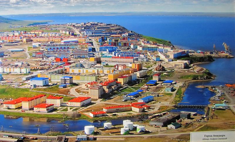 Самый яркий город России - Анадырь