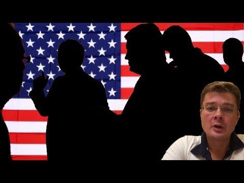 Семченко. На Украине высадился американский десант