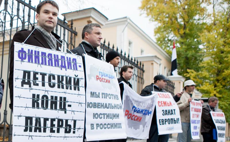 """Финляндия: """"Вы из России? Какие же вы гадкие люди"""""""