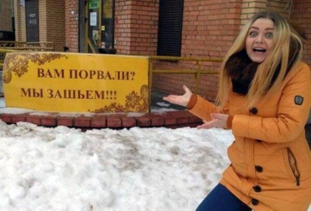 Россия глазами запада (60 фото)