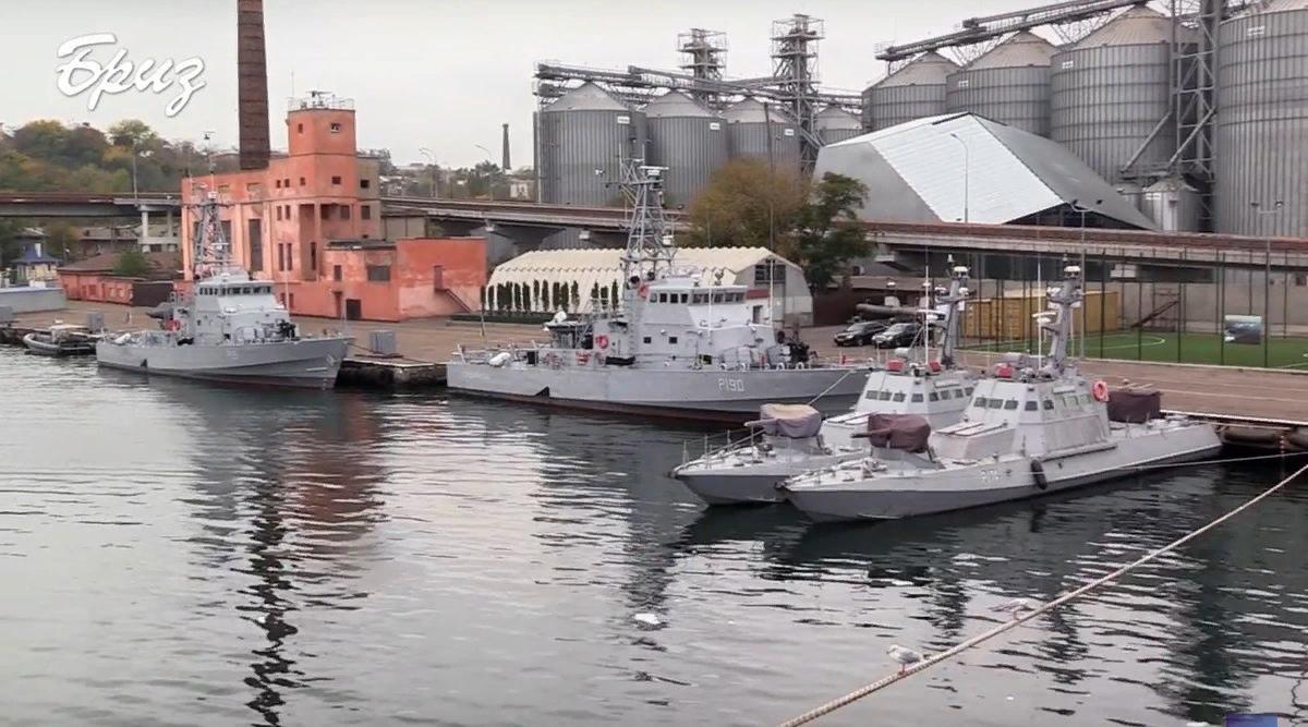 Хорошо звучит: Списанные корабли в США включены в состав ВМС Украины