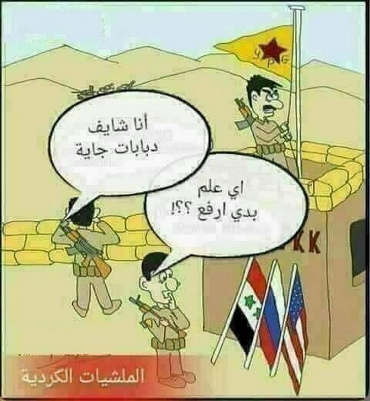 В Сирии не будет никакой другой армии, кроме сирийской. Colonel Cassad