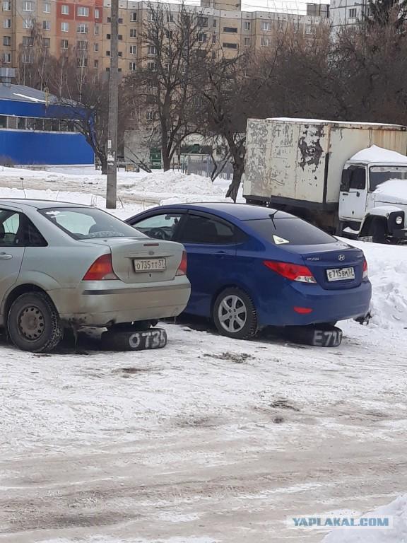 """Новый способ """"застолбить"""" машине место во дворе. Теперь с помощью шин"""