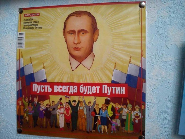 Типичные российские приколы. Супер!