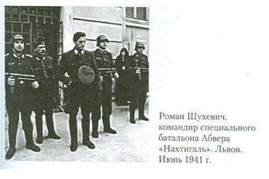 Переименования проспекта Ватутина в Шухевича приостановлено