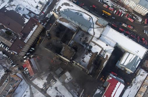 МЧС: сигнализация в ТЦ Кемерова была переведена в ручной режим управления