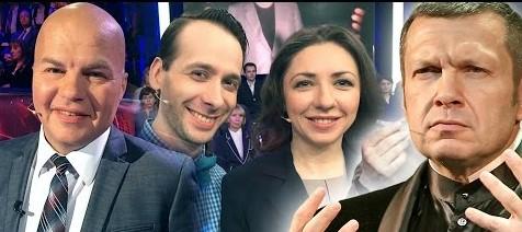 Как со стороны выглядят российские телеэфиры с украинскими политологами