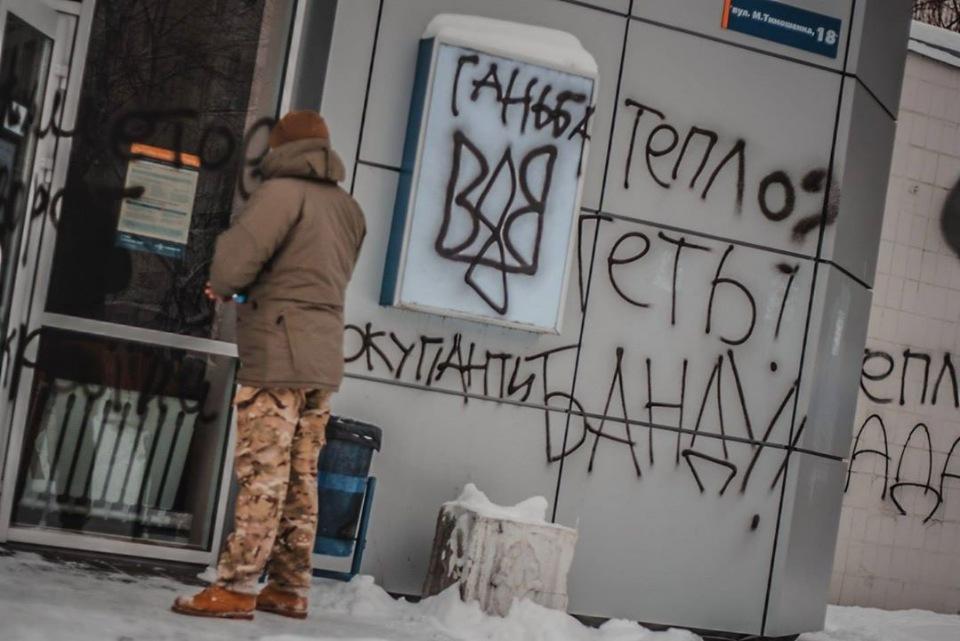 Безумие по-Киевски. Хроники поздней Руины…