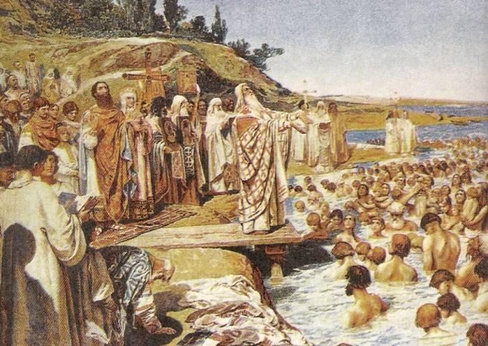 28 июля, День крещения Руси 2017: дата, история, традиции -  НАЧАЛО ПАДЕНИЕ или ВОЗВЫШЕНИЕ