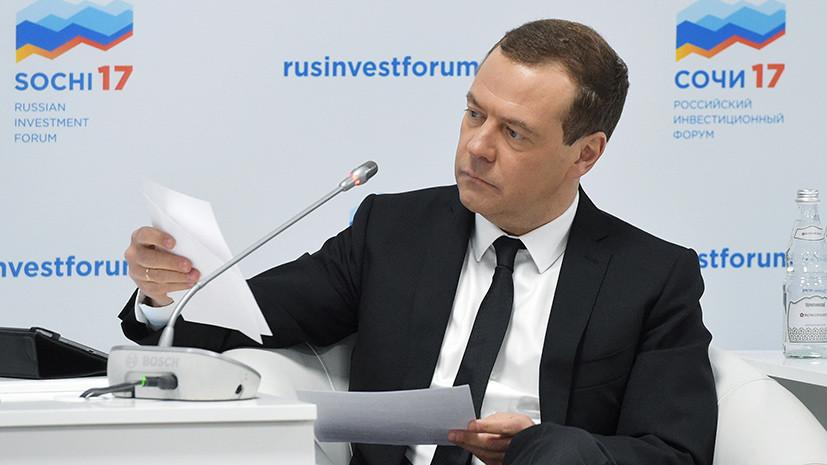 «Мы должны сражаться за будущее России»: о чём говорили бизнес и власть в Сочи