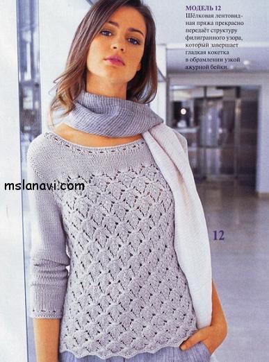 Пуловер спицами с узором кленовые листья.