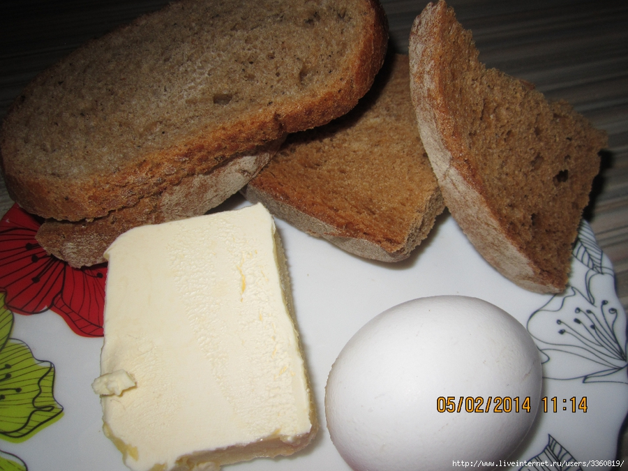 Свекольная икра в хлебной корзиночке