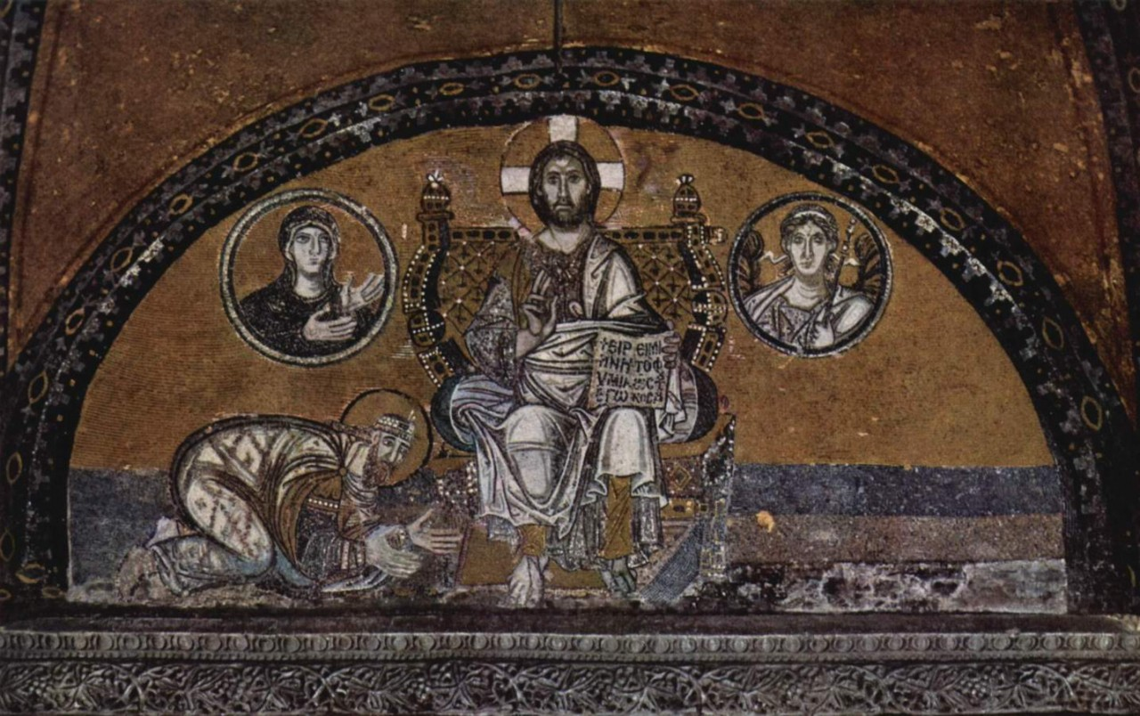 Стратегия и планы покорения Славян христианской Ромеей (Византией)