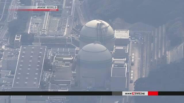 "Японский суд запускает ""замороженные"" реакторы АЭС"