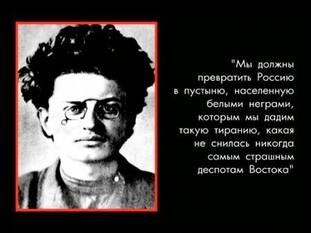 Теория, без знания которой, Россию из пропасти не вытащить