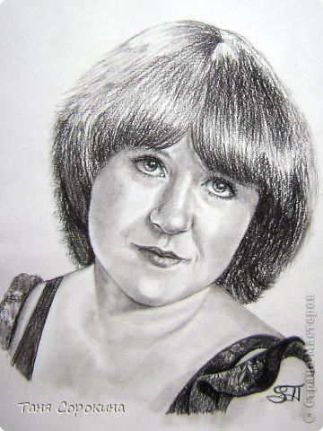 Картина панно рисунок Рисование и живопись И вновь автопортрет карандашом пастель Пастель фото 1