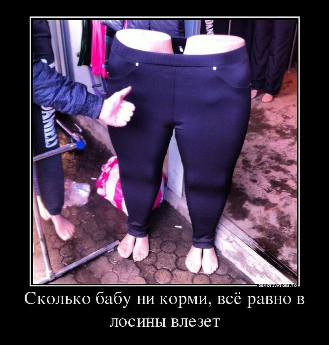 takoy-bolshoy-chto-ne-vlezaet-v-devushku