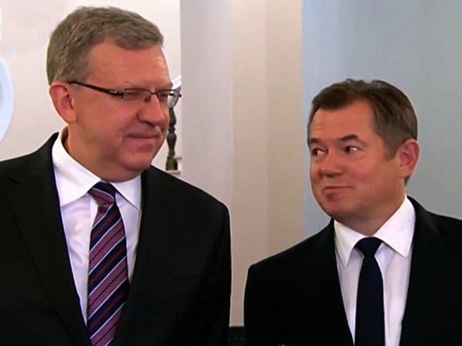 Откуда берутся предатели в разведке России? Опять «купцы» виноваты