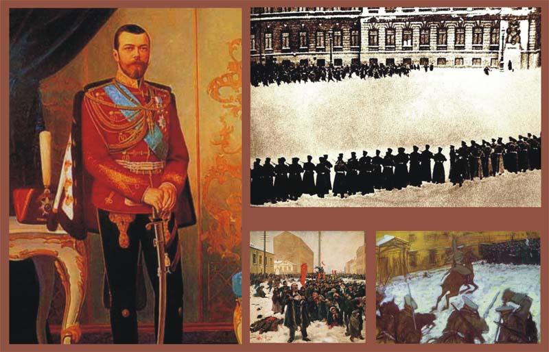 Николай 2, большевики и прочие хвосты