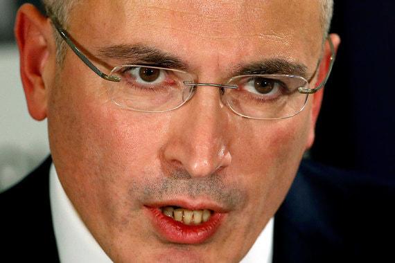 Ходорковский, вали из России…