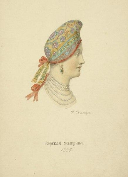 Одежды Русского государства