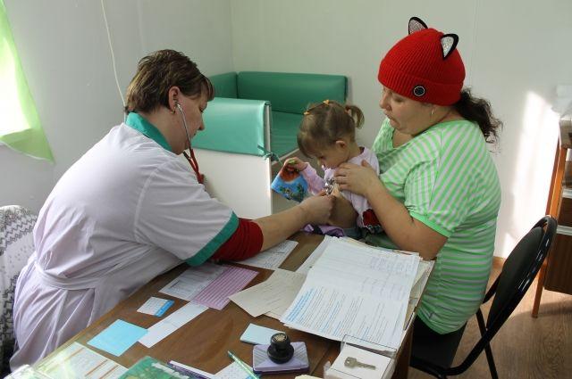 Власти РФ выделят более 48 млрд рублей на первичную медпомощь