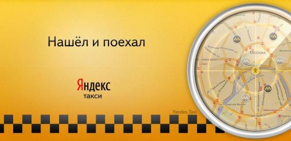 МИД Грузии: Если «Яндекс» нарушает закон «обоккупации», это надо расследовать