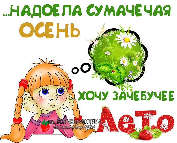 Улыбалки, улыбалочки...))
