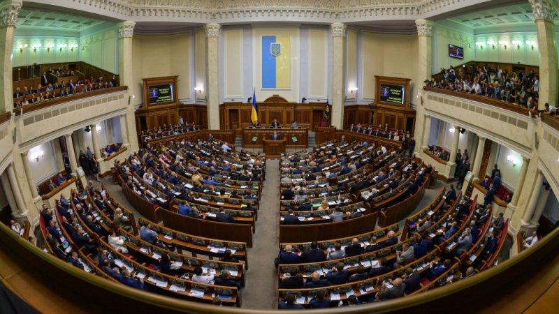 «На трезвую голову такой бюджет не примешь»: в Сети оценили новость о принятии бюджета Верховной радой