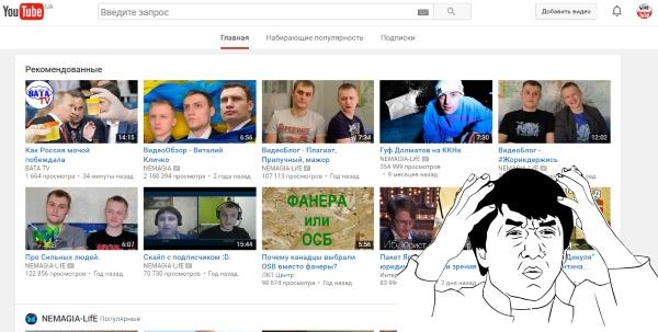 Как скрыть неинтересные видео из рекомендованных на YouTube