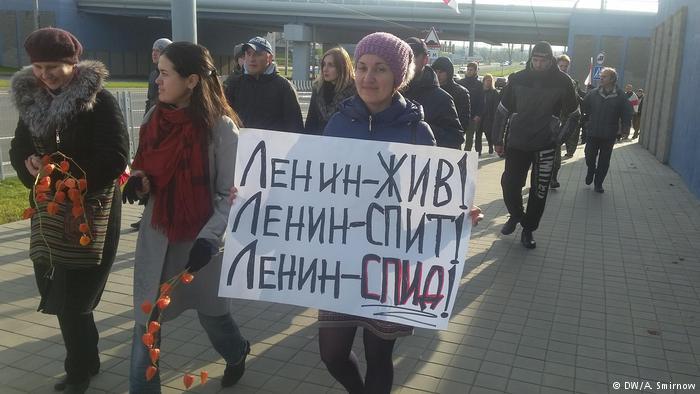 Как и почему белорусы отмечают столетие Октябрьской революции