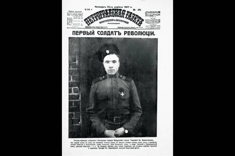 Роковая ошибка Тимофея Кирпичникова