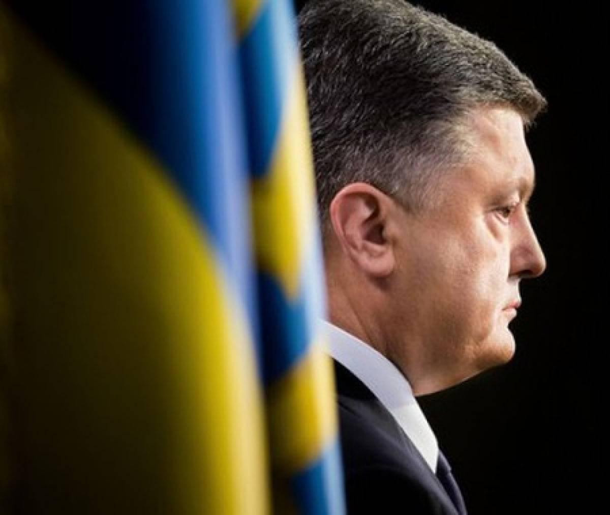 США списали Порошенко в утиль