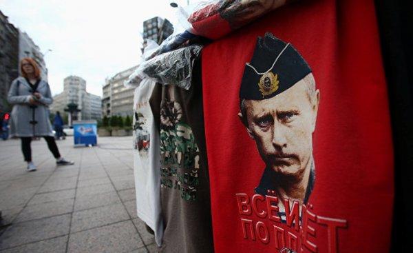 Попытки превратить Россию в изгоя — глупость