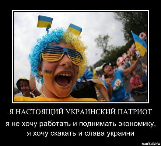 Донецк – непрямая желто-голубая линия, укрообстрелы и лето