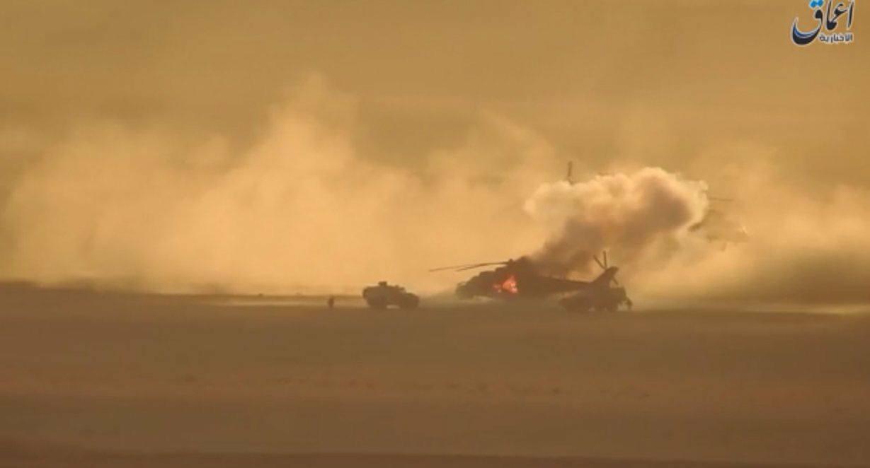 В Сирии потерян российский боевой вертолет Ми-35М