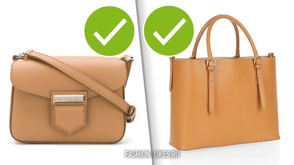 5 модных сумок, которые стоит купить моднице в 2019