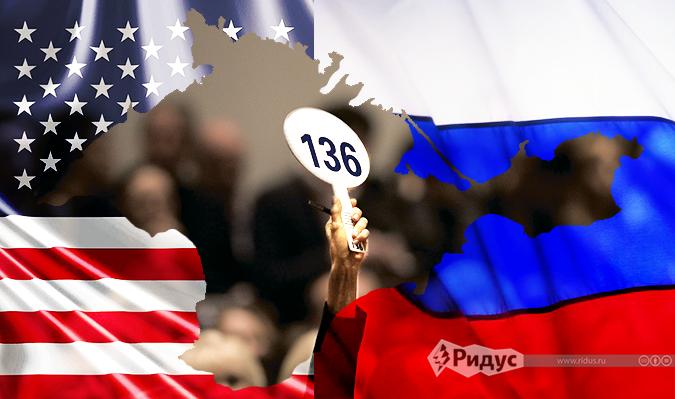 США могут «продать» России и Крым и саму Украину