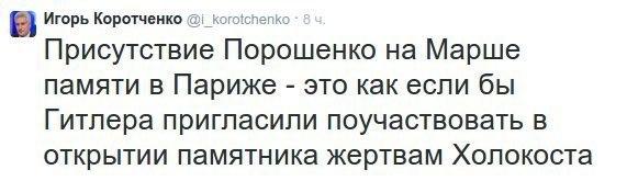 http://mtdata.ru/u8/photo8C94/20388537520-0/original.jpg