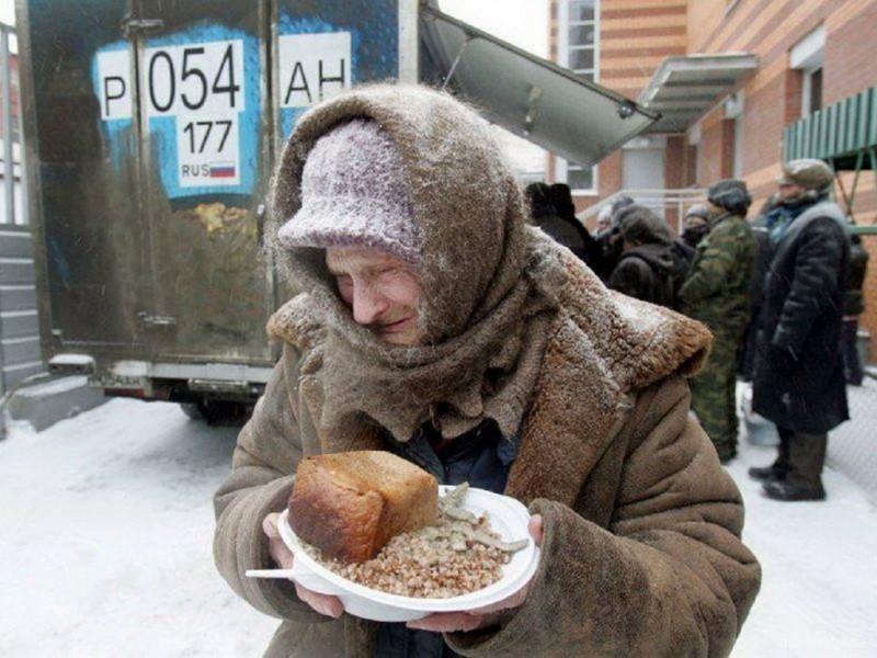 Почему россияне обречены на …