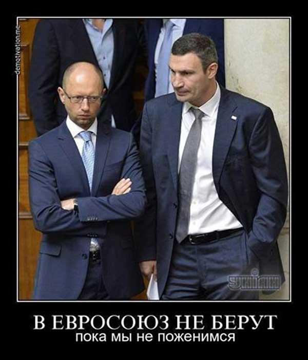 Донецк – очередной укробстрел и порция укросказок